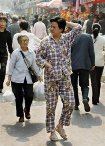 Shanghai Pajamas