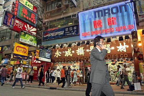 Mongkok electronics shops, Hong Kong